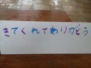 IMG_20140422_152010.jpg